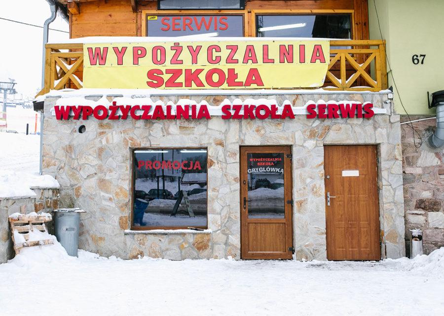 szkola-wypozyczalnia-gryglowka-zieleniec-5