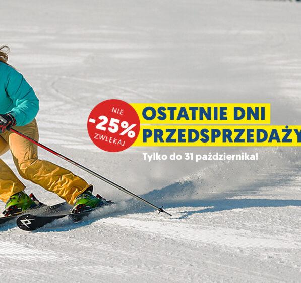[:pl]Ostatnia szansa na karnety z 25% rabatem! [:]